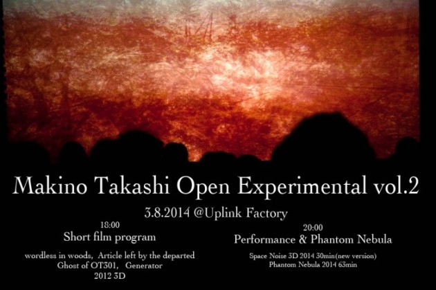 Open_Experimental_vol.2-700x466